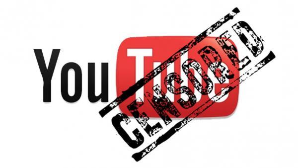 YouTube заблокировал видео, …