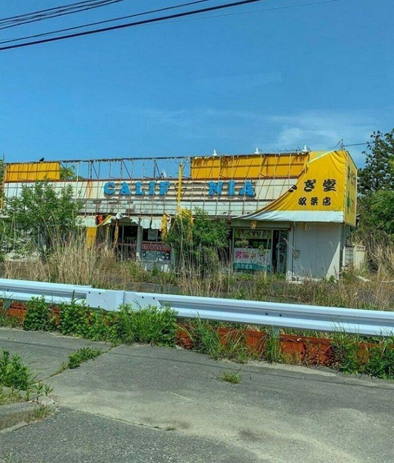 Фукусима 8 лет спустя: всё осталось как в день трагедии было стало, в мире, люди, тогда и сейчас, трагедия, фото, фукусима