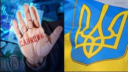 «Русские, уходя, выключили свет, газ, нефть и уголь». Решение Москвы вызвало бурю в украинском сегменте соцсетей