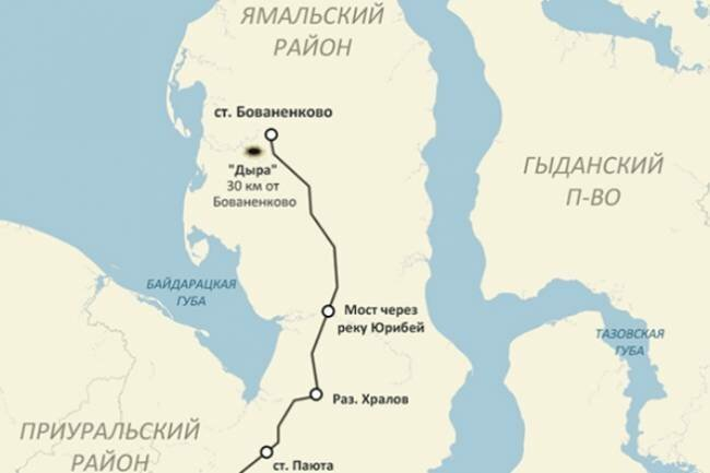 Ямальская черная дыра. Ямальская воронка Интересное в сети, Ямальская воронка, Ямальская черная дыра