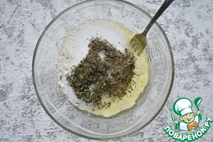 Баранина в соленом тесте Яйцо динозавра Томаты вяленые