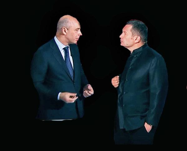 Соловьев министру Силуанову: «Зачем вы наших 100 млрд. заморозили в США?»