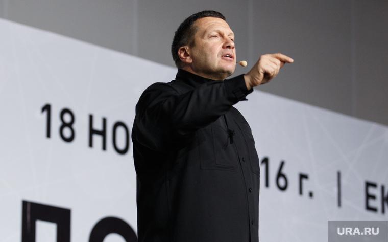 Мастер-класс Владимира Соловьева «Жесткие переговоры». Екатеринбург, соловьев владимир