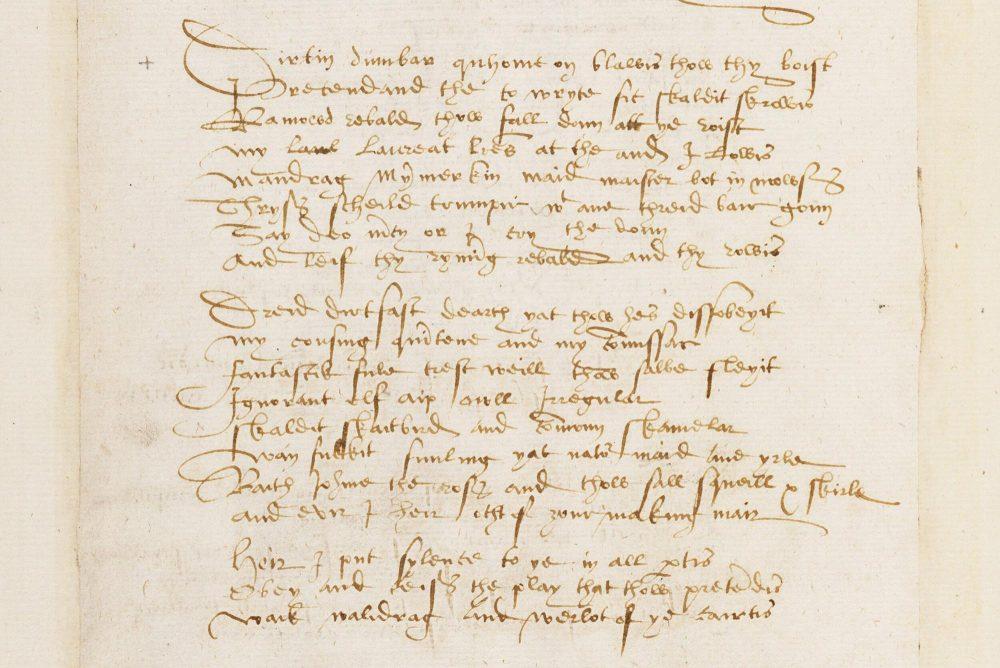 В шотландском манускрипте нашли первое упоминание слова fuck в истории жизнь,курьезы,приколы,тайны,юмор