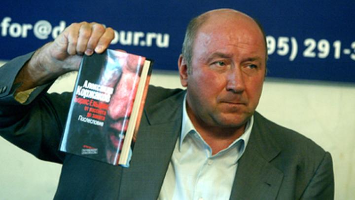 В смерти Собчака виноваты его жена и дочь: Глава СБ Ельцина рассказал неудобную правду - видео