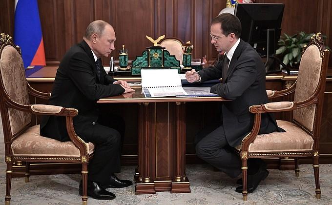 Встреча с главой Минкультуры Владимиром Мединским - Все новости недели