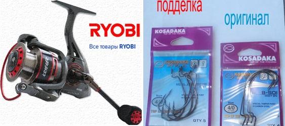 снижены цена на Ryobi, подделки офсетников, первые прикормки
