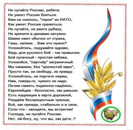 Умом Россию не понять.....
