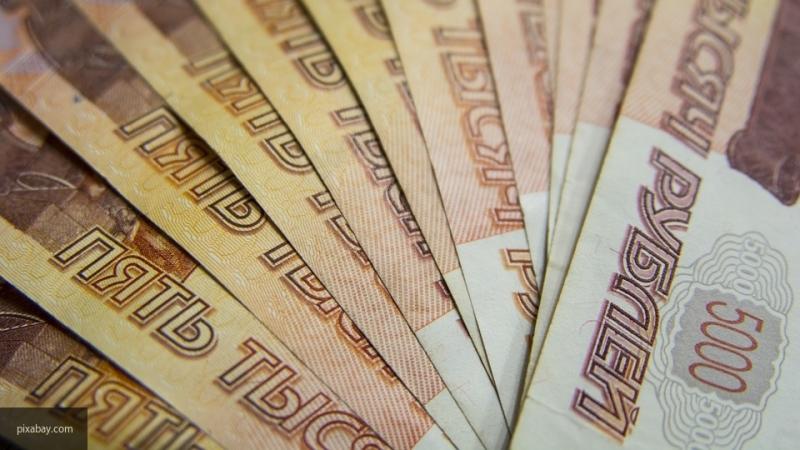 Зарплаты россиян выросли в 2,5 раза за последние 10 лет