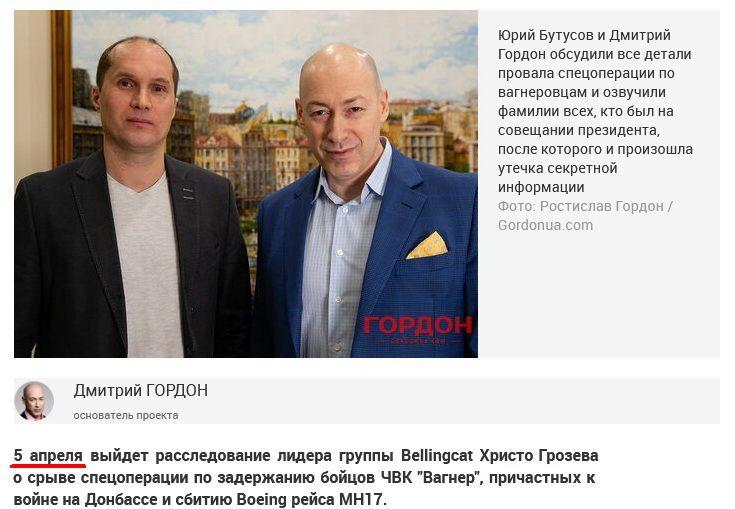 «ВАГНЕРГЕЙТ», КОТОРЫЙ НЕ ОТПУСКАЕТ ЗЕЛЕНСКОГО украина