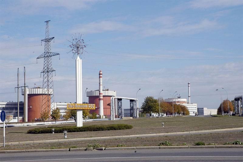 На Южно-Украинской АЭС отклю…
