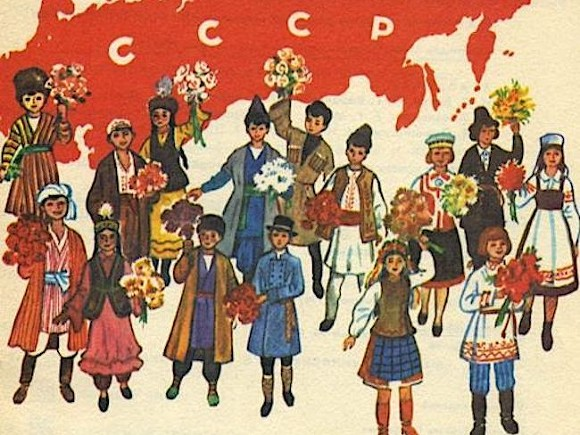 О постсоветском расизме