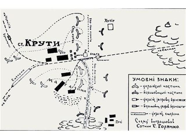 Командир боя под Крутами закончил в дивизии СС «Галичина» украина