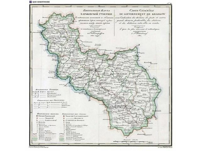 Конфедеративная Республика Новороссия в составе России: краткое описание и карты  история