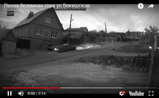 Пенза, улица Бекешская: видео дня