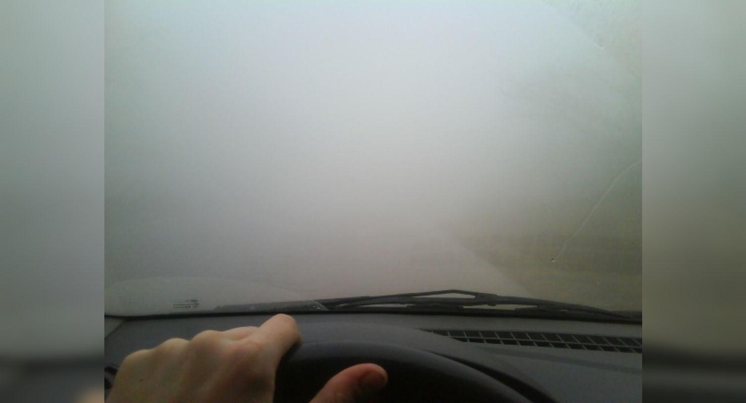 ГИБДД просит водителей быть внимательнее на дорогах из-за тумана Автограмота