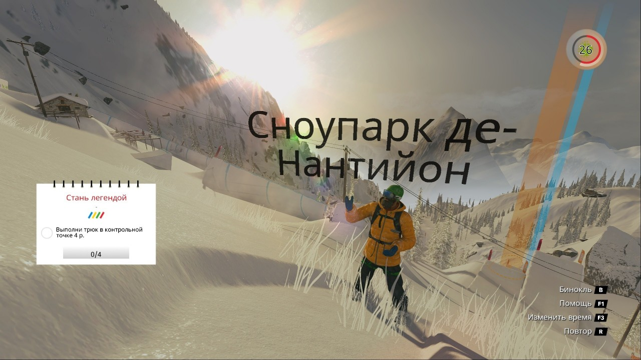 Обзор Steep: Road to the Olympics