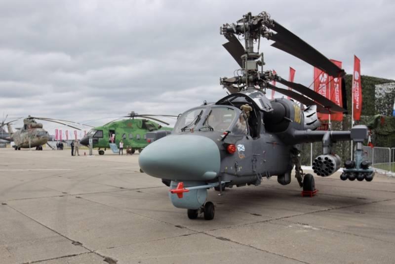 Ка-52КМ: возможная модернизация «Катрана» ввс