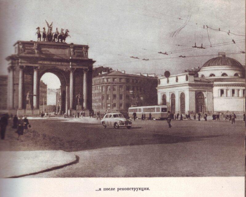 ...и после реконструкции. 1955 год, СССР, история, ленинград, факты