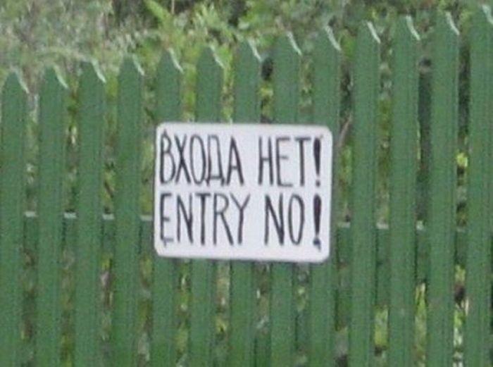 7. Vodka NO - Salo NО английский не родной, как избавиться от иностранцев, смешно, трудности перевода