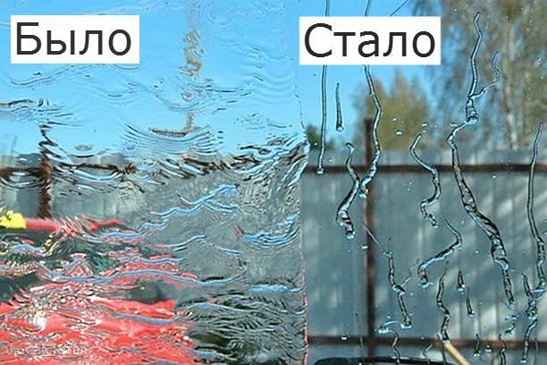 Как вымыть окна быстро и качественно? 10 лайфхаков