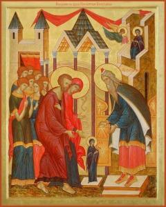 Введение во храм Пресвятой Богородицы 4 декабря .