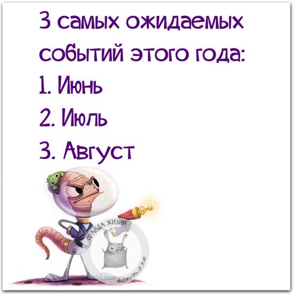 1426189697_frazki-1 (604x604, 149Kb)
