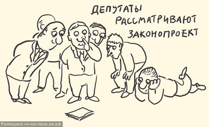 Народный юмор нашей страны