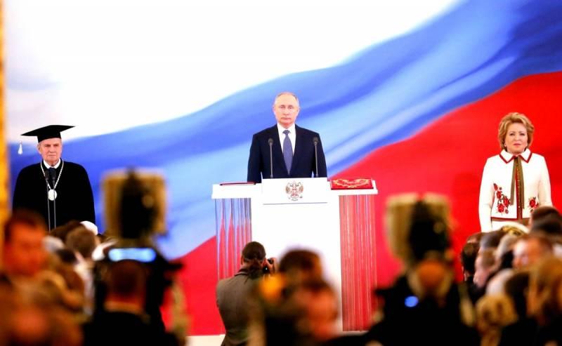 Россия совершает очередной разворот и отказывается от статуса региональной державы Политика