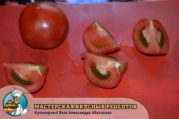четвертинки помидоров