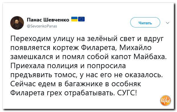 https://mtdata.ru/u15/photoA3F0/20212609962-0/original.jpg
