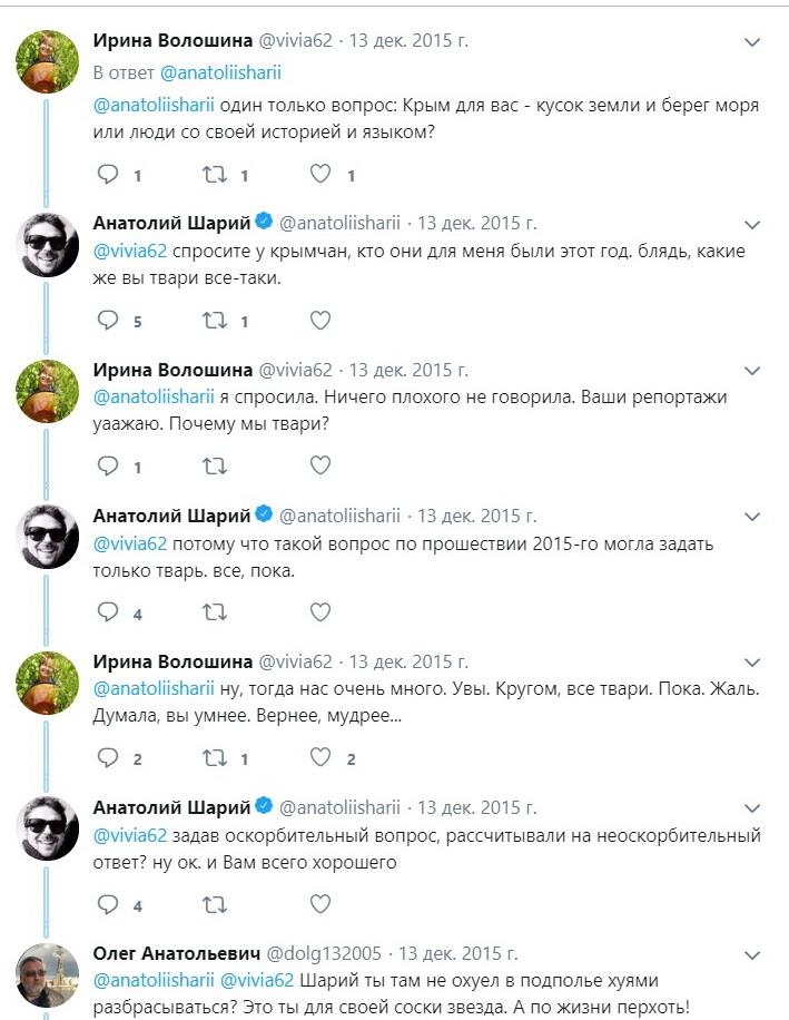 Шарий пригрозил отправить Россию в нокаут