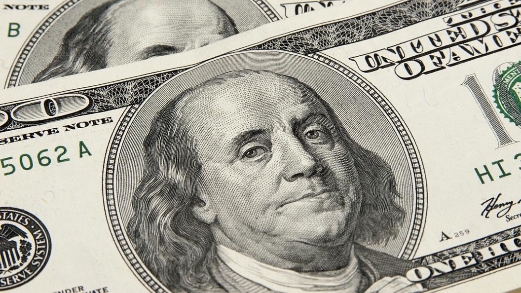 Россия вспомнила о себе, урезав поддержку американской экономики