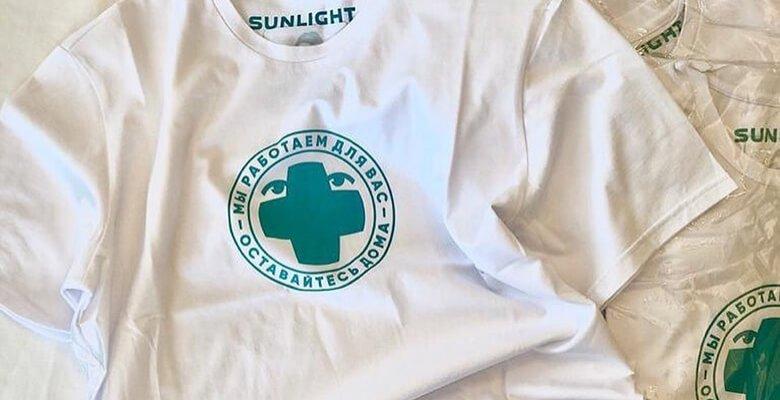 SUNLIGHT поддерживает врачей…