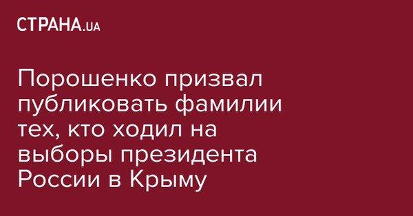 Русский Крым - это больно