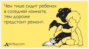 СТАТУС ДЕВУШКИ В СОЦ-СЕТИ-«На день раждения муж мне падарил славарь с какимта видима намеком но я непаняла с каким» анекдоты,веселые картинки,юмор