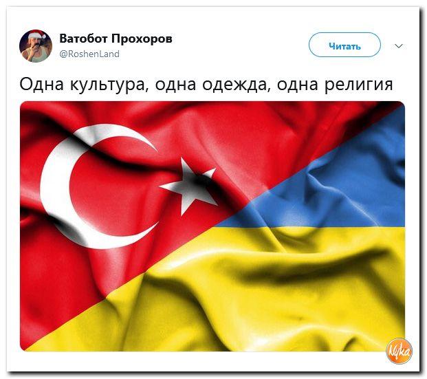 https://mtdata.ru/u15/photoA69F/20435682811-0/original.jpg
