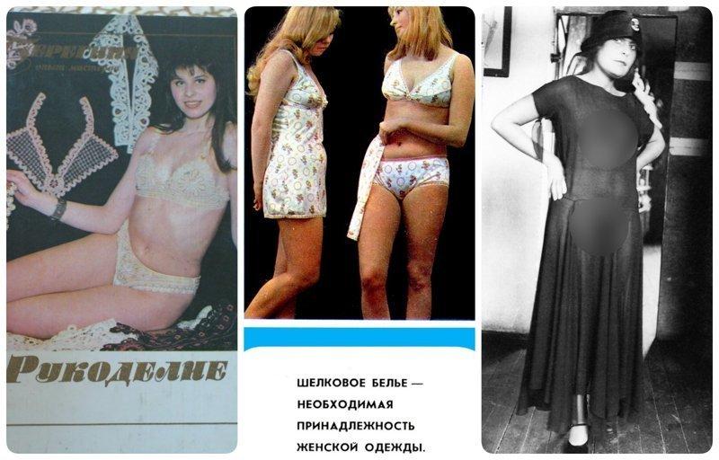 Что скрывали под одеждой советские женщины: нижнее белье в СССР
