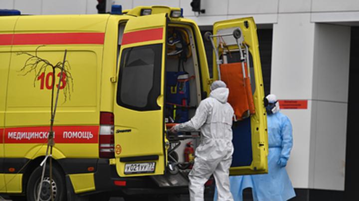 Резкий скачок заражённых COVID в России всего за сутки: Больных уже больше 12 тысяч в день россия