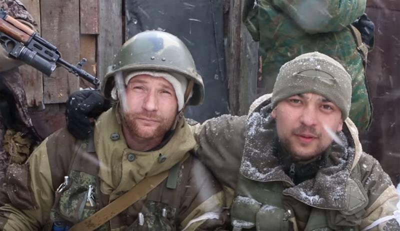 «Репутация Генштаба ВСУ рухнула»: вспомним подвиг ополчения в Дебальцево