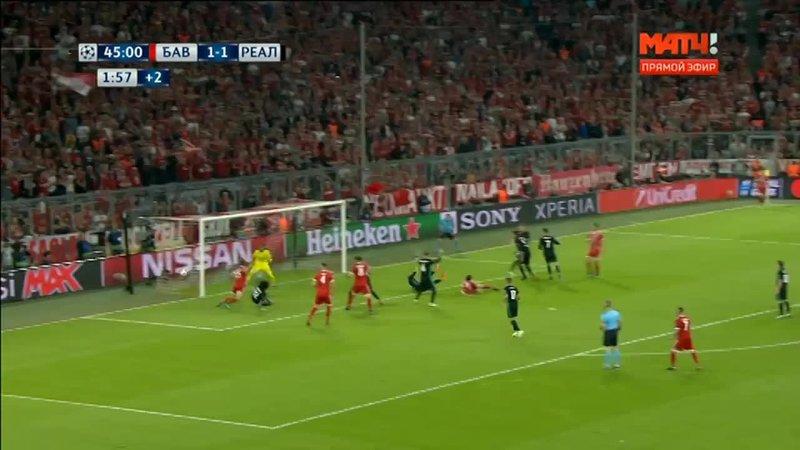 Бавария – Реал. Левандовский вновь опасно атакует