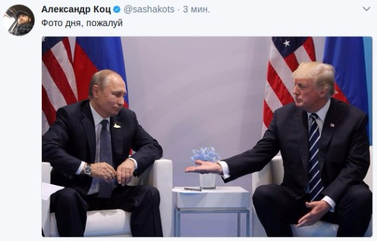 G20 в Гамбурге: реакция на главную встречу саммита ( у лебирастни дымит, у хохлов взрывается, у ватников гомерический смех)