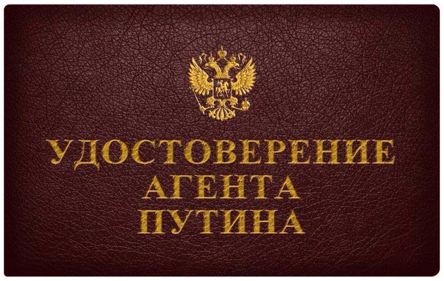 """""""Новичок"""" - это не название ОВ, а шифр операции КГБ"""