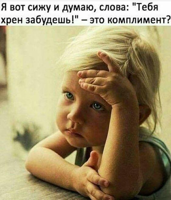 """""""Пройдите мимо нас и простите нам наше счастье"""" Ф.М.Достоевский анекдоты,веселые картинки,приколы,юмор"""