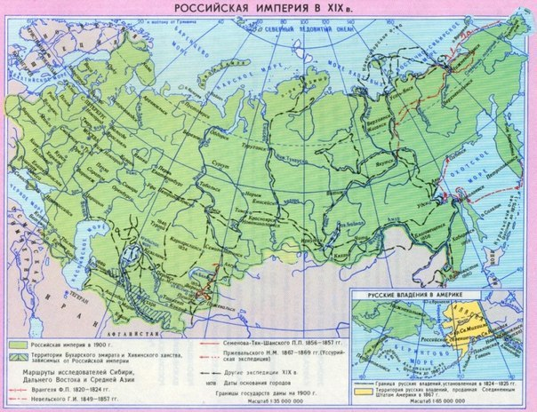Сколько дней шло письмо из Иркутска до Сахалина
