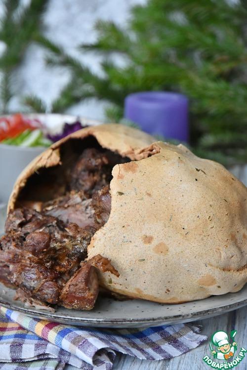 """Баранина в соленом тесте """"Яйцо динозавра"""" кулинария,мясные блюда"""