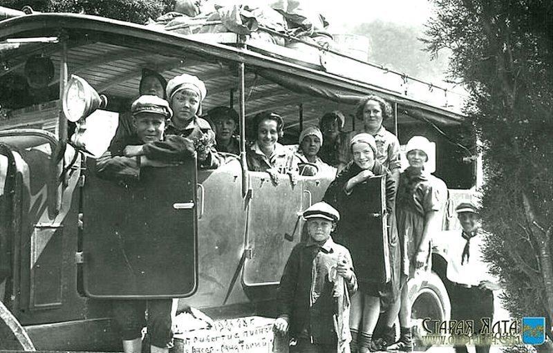 Прибытие пионеров на юг. Ялта 1928г. Весь Мир в объективе, ретро, старые фото