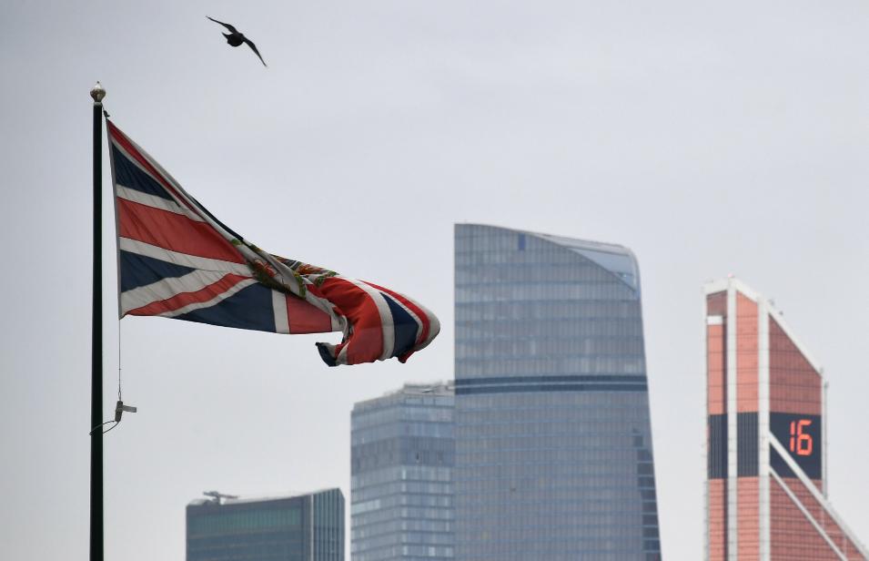Россия потребует от Британии…