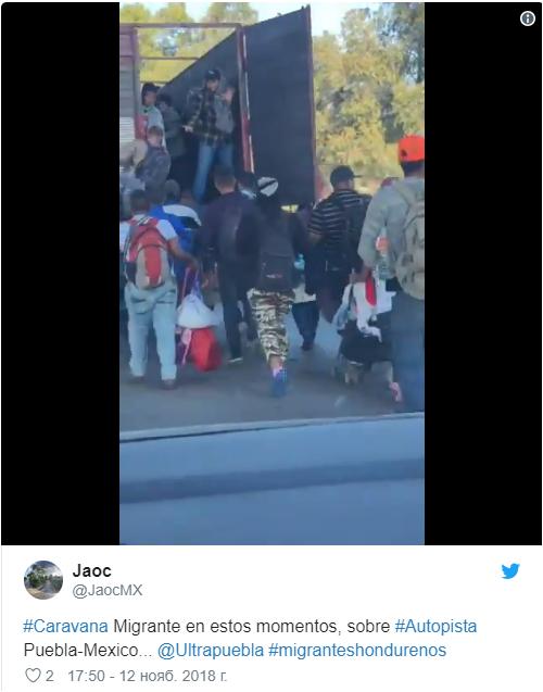 «Караван мигрантов» дошёл до…