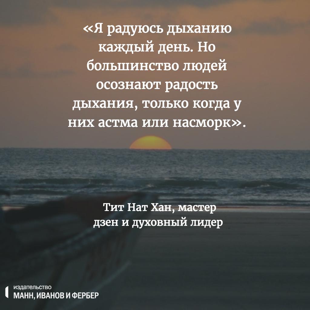 Картинки с цитатами со смыслом про жизнь, английском